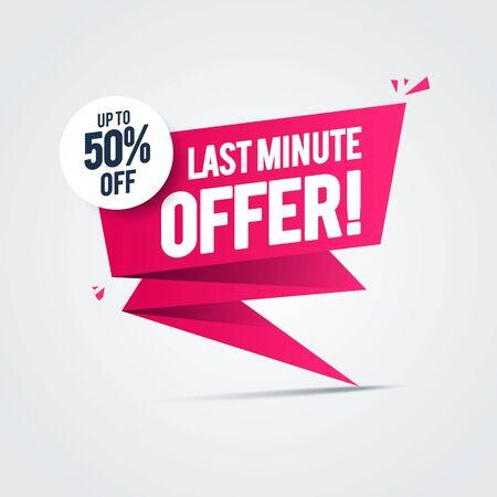 Vector Illustration Flash Sale Last Minute Offers 50% Off Shop Now Advertisement Label Çizim
