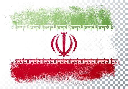 Vector Illustration Distortion Grunge Flag Of Iran