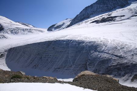 serac: glacier on mountain