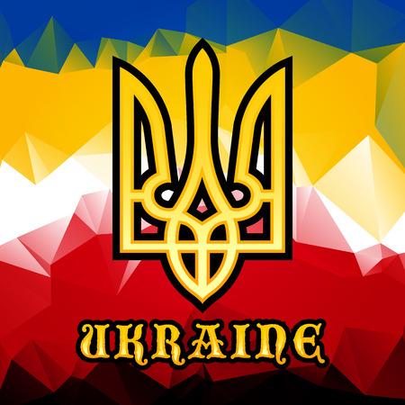 Ukranian Trident Emblem Vector Illustration On A Different National