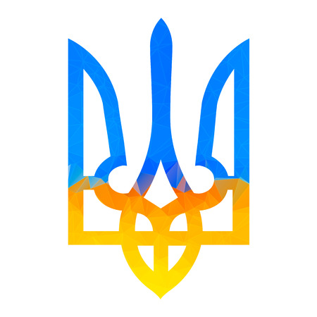 ministry: Traditional Ukranian yellow blue trident emblem on a white background.  Fully editable  vector illustration. Perfect use for wallpapers, phone cases, cards, posters. Illustration