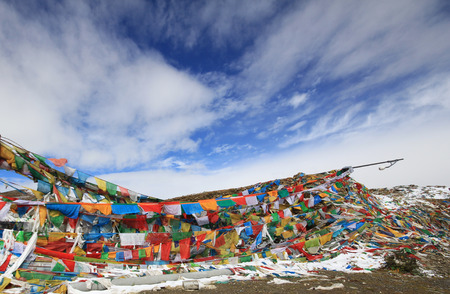 good wishes: five color flags, are used by prayers for good wishes in Tibet, China.