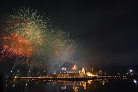 Fireworks ,Celebrate King Birthday,Thailand photo