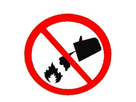 smoke alarm: alarm label (Garbage)
