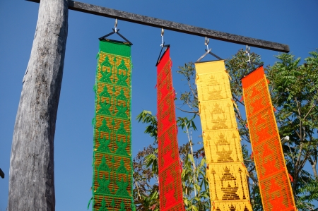Thailand Ancient flags photo