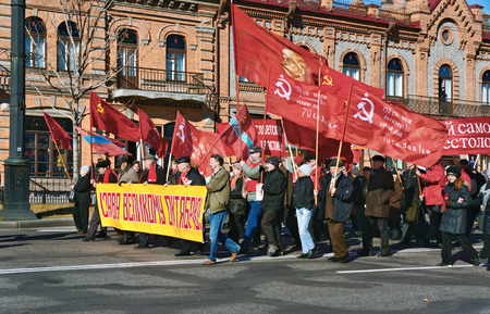 KHABAROVSK, RUSSIA, OCTOBER 7, 2011: Procession of the Communist Party is dedicated to October Socialist Revolution of 1917.