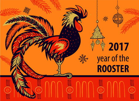 2017 Chinese New Year of the Rooster. Vector Illustration with xmas tree. Hand drawn silhouette illustration rooster on white and red background. Template for Greeting , Congratulations and Invitations.
