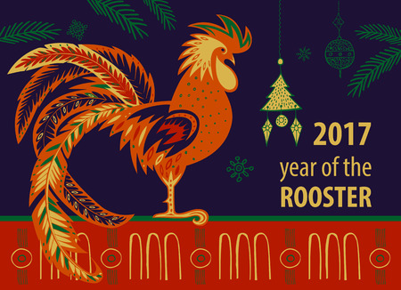 2017 Chinese New Year of the Rooster. Vector Illustration with xmas tree. Hand drawn illustration rooster. Trendy color template for greeting , congratulations and invitations. Illustration