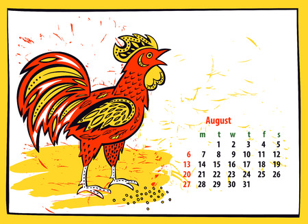 Calendar 2017 Chinese New Year of the Rooster . Month August. Vector Illustration hand drawn silhouette colorful illustration rooster on white background.