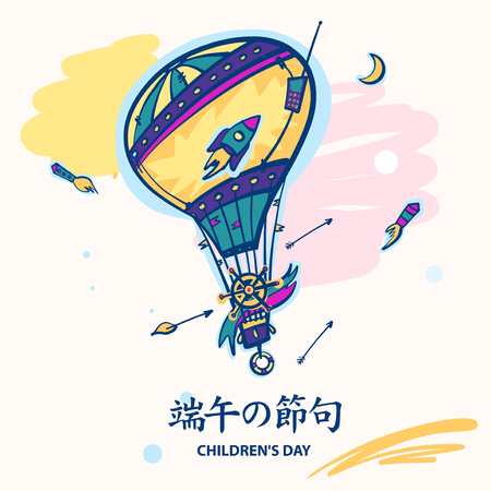 Text english translation is Tango no Sekku; Boys day; Japanese traditional festival for childrens day; Image of balloon and spaceship.
