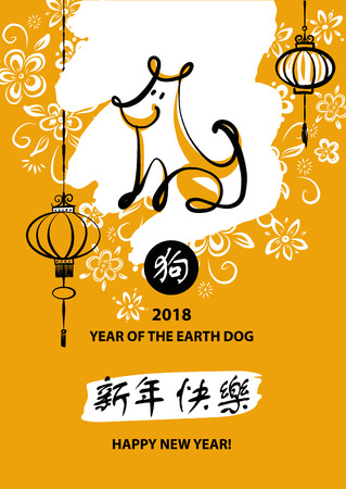 Freehand drawn illustration design template greeting card, poster, banner for 2018 year of earth dog. Sketch image of dog on color background. Translation chinese happy new year.
