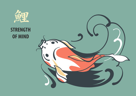 hokusai: Carp koi swim against sea wave.