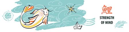Fish carp koi. Japanese symbol of success and achieving goal.