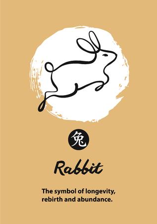 Line sketch image of rabbit. English translate chinesse hieroglyph is rabbit. Chinese symbol of longevity, rebirth, abundance.