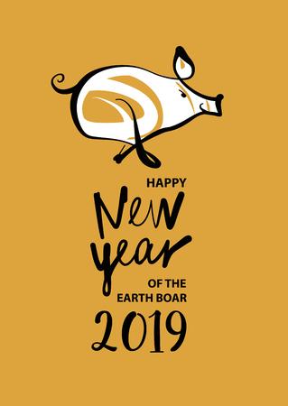 Cartão de Natal de saudação de convite de modelo. Logotipo do conceito, banner, cartaz com porquinha silhueta. Imagem de porco, javali. Ilustração de desenho vetorial.