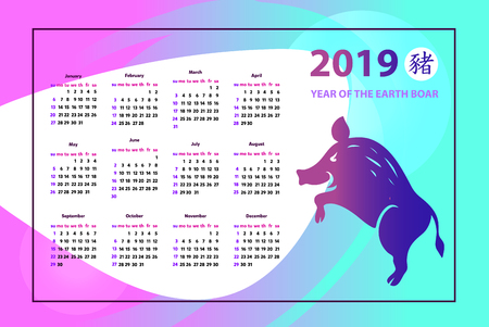 Silhouette jumping pig. Pocket calendar 2019. Chinese earth board of horoscope sign. Hieroglyph translation is boar, pig.