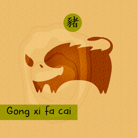 GONG XI FA CAI mean Happy New Year. Silhouette pig. Earth Boar symbol of the 2019. Hieroglyph Chinese Translation Boar. Design comic, cartoon style for card, flyer, banner and poster
