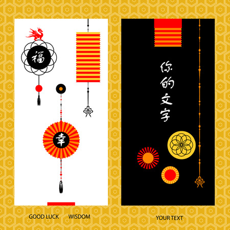 Template banner with decorative chinese style lantern on abstract gold background. Hieroglyph english translate good luck, happiness and your text. Set of element design asian art. Vector illustration