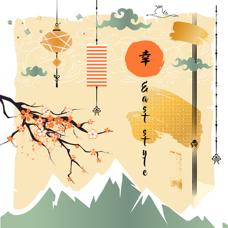 Chinese minimalist style template image with hieroglyph in asian style. Silhouette mountain with snow peak, sakura and lantern. Sketch vector hand drawn illustration Illusztráció