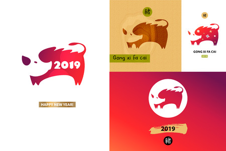 GONG XI FA CAI mean Wishing you prosperity, wealth. Silhouette pig. Earth Boar symbol of the 2019. Hieroglyph Chinese Translation Boar. Design comic, cartoon style for card, flyer, banner and poster Ilustração