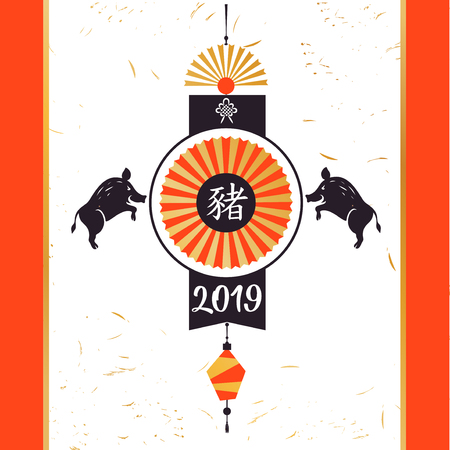 Pig, boar jump silhouette on template traditional chinese style design poster, banner, flyer.
