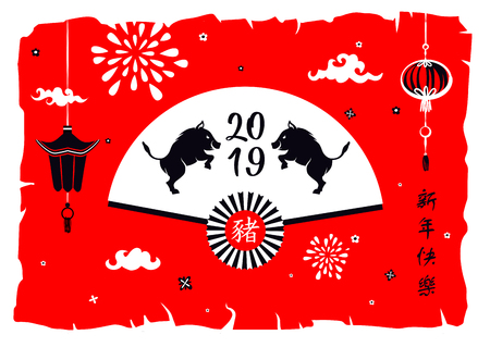 2019 Chinese happy new year greeting invitation, poster, banner template.