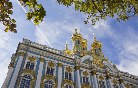 catherine: Catherine Palace in Tsarskoye Selo. Bottom view. Editorial