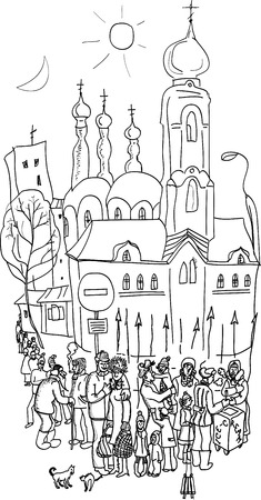 provincial: In winter, people in line for ice cream.A provincial town.Caricature.