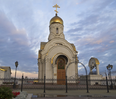 cross street: Orthodox Church near the railway station in Chelyabinsk.Russia Stock Photo