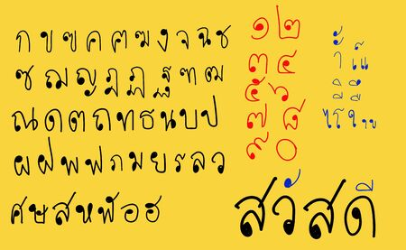 Cute hand drawn : Set of Thai alphabet or Thai language fonts
