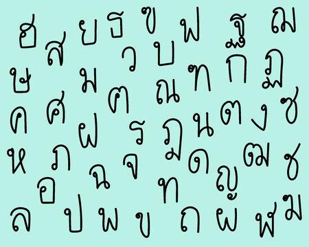 Cute hand drawn : Set of Thai alphabet or Thai language fonts Stock Vector - 135623026