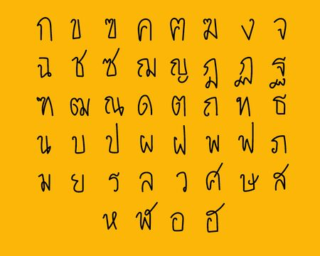 Cute hand drawn : Set of Thai alphabet or Thai language fonts