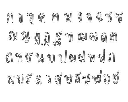 Cute hand drawn : Set of Thai alphabet or Thai language fonts.