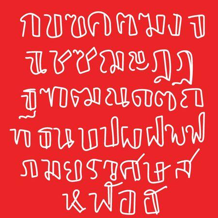 Cute hand drawn : Set of Thai alphabet or Thai language fonts. Vettoriali