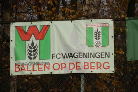 Abandoned soccer stadium in Wageningen named Wageningse Berg where FC Wageningen went bankrupt in 1992 Stock fotó - 147196016