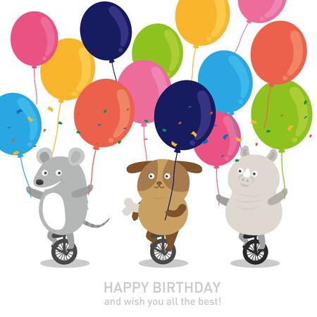 誕生日パーティー、マウス、犬、サイ、プル バルーン