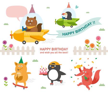 お誕生日おめでとうかわいい動物。ベクトル図  イラスト・ベクター素材