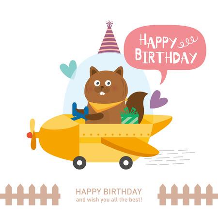 お誕生日おめでとうとかわいいリス。ベクトル図