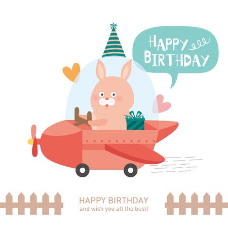 お誕生日おめでとうかわいいウサギ。ベクトル図  イラスト・ベクター素材