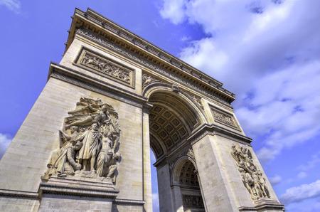 champs elysees quarter: The Arc de Triomphe Paris Stock Photo