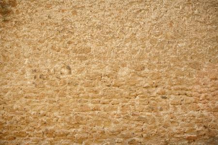 Stone wall background  photo