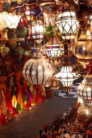 arabic lamps and lanterns  photo