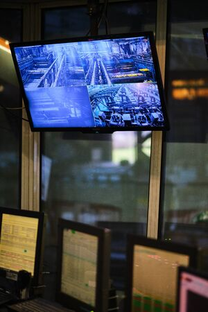 steel mill control room computers