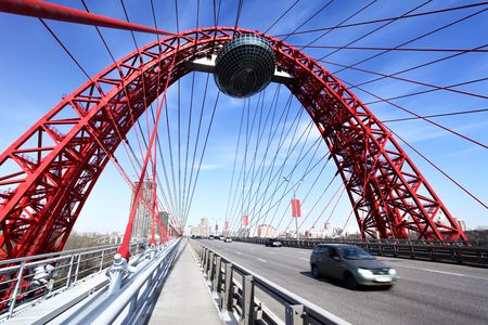 Modern suspension bridge. Moscow. Russia (Zhivopisny bridge) Stock Photo - 4745531