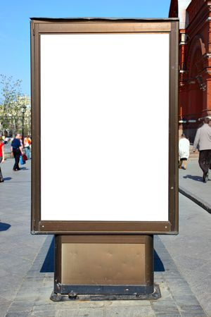 hoarding: Blank advertisement hoarding, put your own text or image here