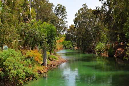 Jordan river. The place where Jesus was baptized Stock Photo - 5025935