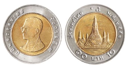 numismatic: Thailand baht coins isolated over white background