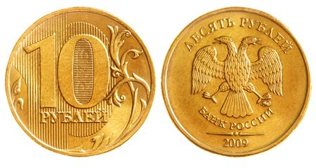 numismatic: Ten russian rubles coin isolated over white background