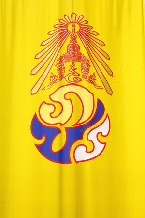Flag of The Thai King close up photo
