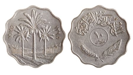 Tunisian coin isolated over the white background photo